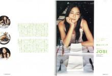 CASSADY-2005-summer-01-31