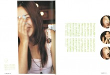 CASSADY-2005-summer-01-32