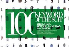 TSC N.11-03-01