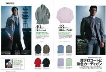 TSC N.11-03-07