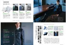 TSC N.11-03-09