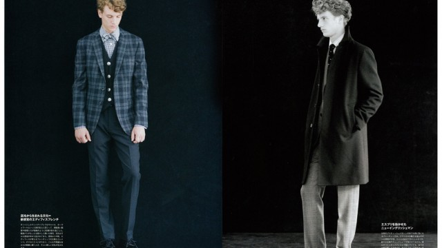 THE SUIT CATALOG N.14