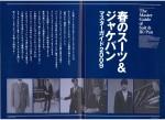 TSC N.16-01-01