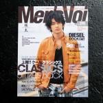 MENS-VOI-01-1024x682
