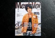 MEN'S VOI  marui mailorder catalog