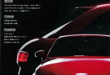 Audi magazine Japan 2011 01