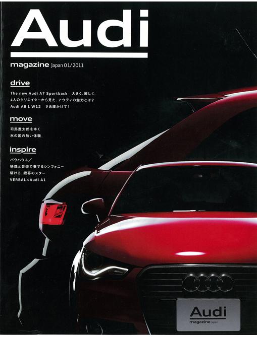 Audi Magazine Atelier Vie