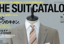 THE SUIT CATALOG N.11